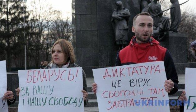 День Воли: харьковчане устроили акцию в поддержку белорусов