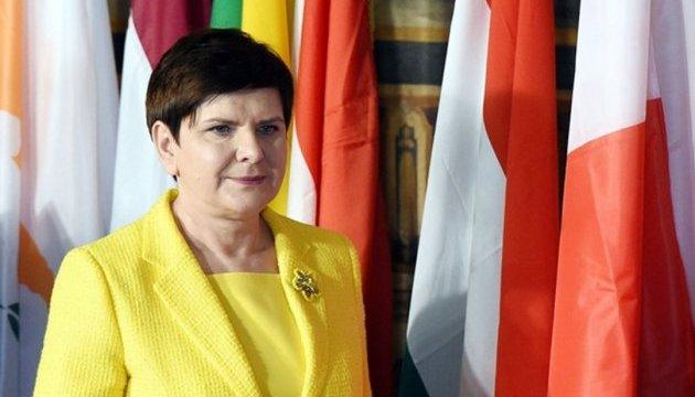 Шидло подытожила два года работы польского правительства