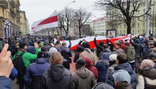 В ЕС осудили действия Минска на Дне Воли