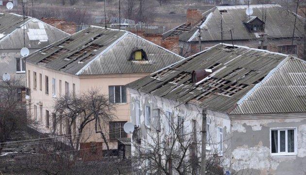 В Балаклее около 40 домов требуют полного ремонта