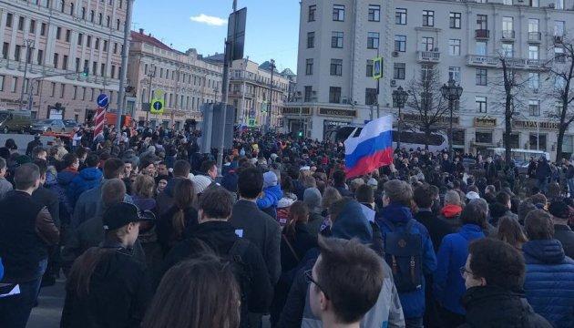 На митинге в Москве задержали Навального