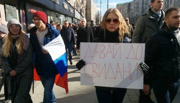 #ДимонОтветит: в центр Москвы прибыли автобусы с ОМОНом
