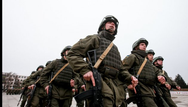 L'Ukraine célèbre la Journée de la Garde nationale