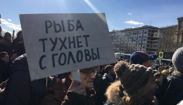 #ДимонОтветит: у Москві 358 затриманих, ОМОНівця побили до непритомності