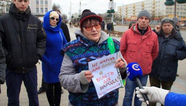 В Беларуси продолжаются стихийные акции протеста