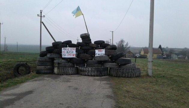 На Львовщине селяне митингуют против мусороперерабатывающего завода