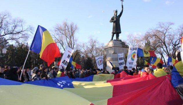 В Кишиневе митинговали сторонники объединения Молдовы и Румынии