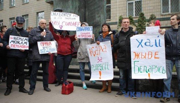 У Києві проходить акція на підтримку білоруських активістів