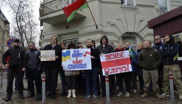 В Одессе активисты поддержали участников минского Дня Воли