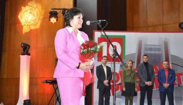 Болгарські соціалісти відмовилися ввійти в уряд
