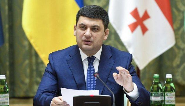 Україна підпише документ про митну співпрацю з країнами ГУАМ