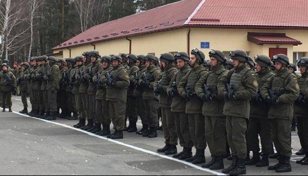 Zusätzliche Einberufung zum Wehrdienst in der Nationalgarde