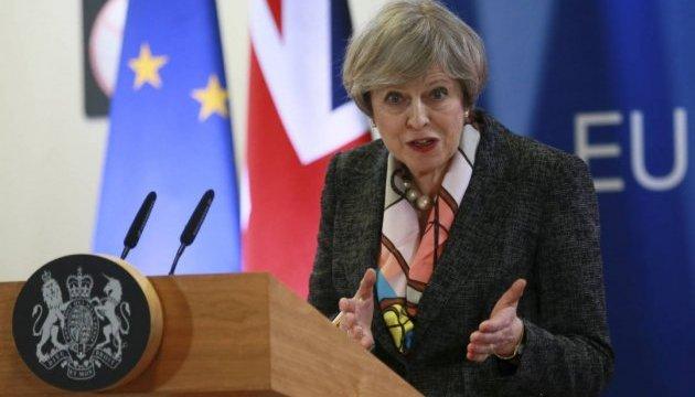 Промова Мей знизила суверенний рейтинг Британії