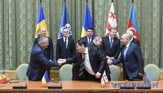 Саммит глав правительств стран-членов ГУАМ пройдет в Молдове 5 октября