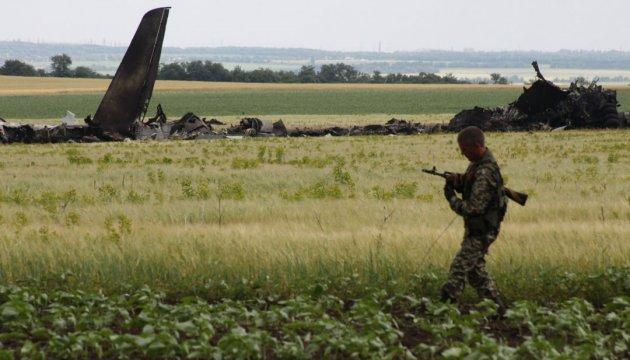 Родичі загиблих у катастрофі Іл-76 отримають по 500 тисяч