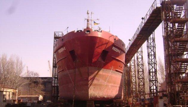 Миколаївський завод ремонтує танкер РФ, який заходив в окупований Крим