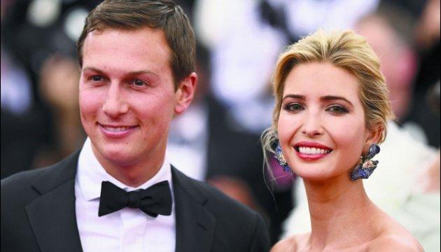 Трамп хоче звільнити Іванку та її чоловіка з адміністрації Білого дому - NYT