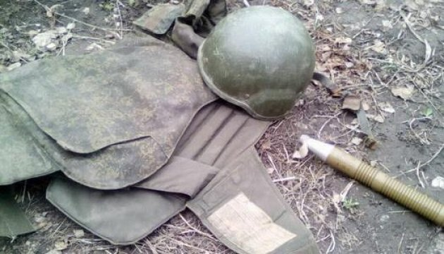 SBU finds more proofs of Russian army presence in Donbas. Photos