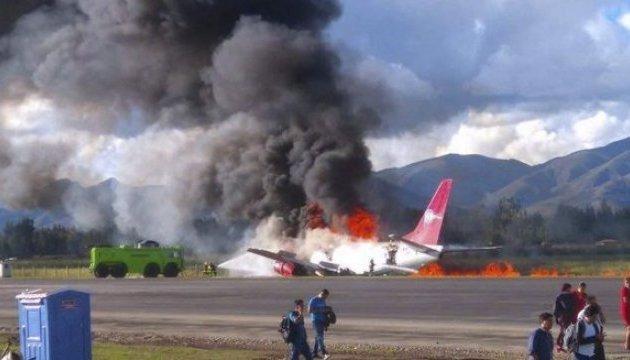 У Перу під час посадки загорівся пасажирський Boeing, є постраждалі