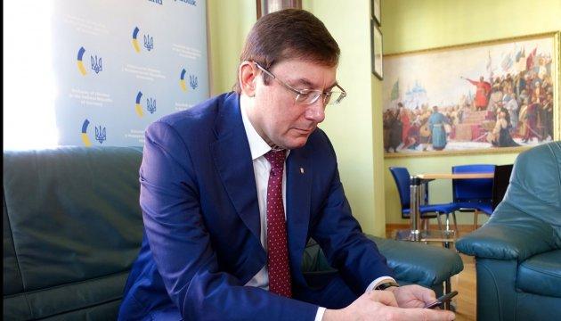 Півтора мільярди Януковича Луценко пропонує віддати на медицину й транспорт