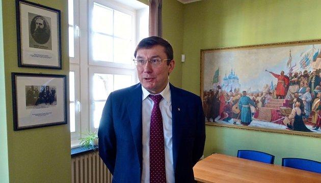 ДФС ще у березні порушила справу, за якою затримали Гужву - генпрокурор