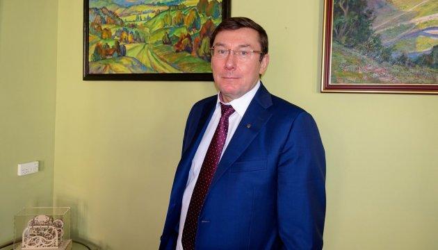 У разі конфіскації коштів Лазаренка більшість передадуть Україні - Луценко