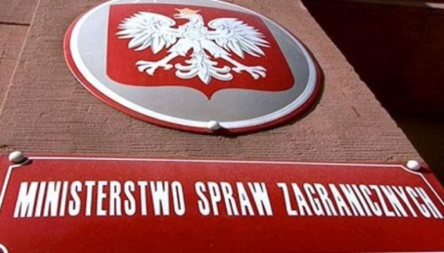 Варшава обурена через спалення польського прапора у Києві