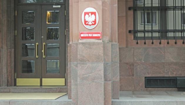 До МЗС Польщі знову викликали білоруського дипломата