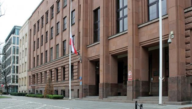 Польща заявила, що готує Росії «адекватну» відповідь за видворення п'ятьох дипломатів