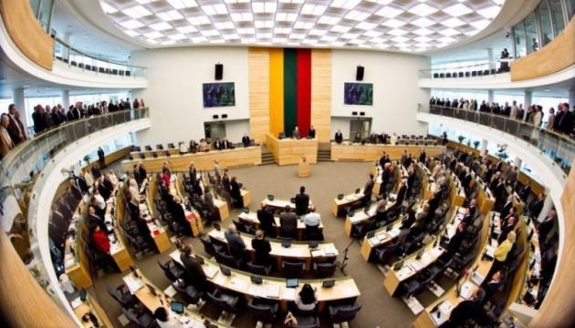 Сейм Литви вимагає від Росії компенсації за радянську окупацію
