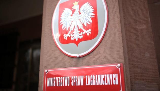 МЗС Польщі очікує розслідування підпалу польської школи на Львівщині