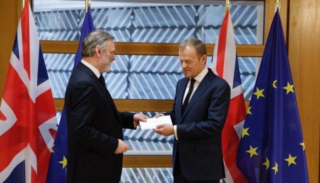 Британія офіційно запустила Brexit