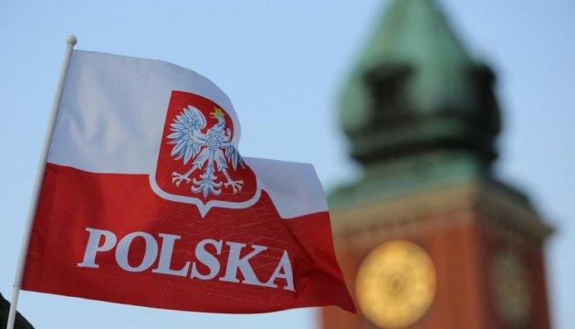 Польща закрила лише консульства в Україні - посольство працює
