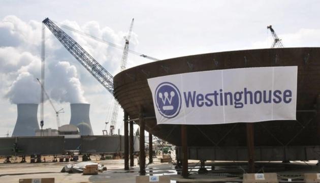 Brennstäbe für ukrainische AKWs: Westinghouse und Energoatom verlängern Liefervertag