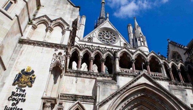 Борг Януковича: Рішення лондонського суду є лише процедурним - Петренко