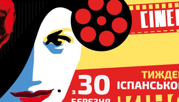 La Semana del Cine Español comienza en Kyiv