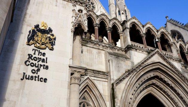 Суд Лондона визнав виключне право України на апеляцію щодо