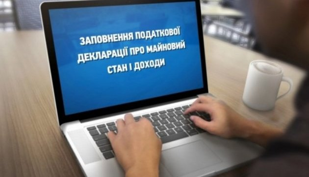 Ганьба е-декларування у країні кращих програмістів світу