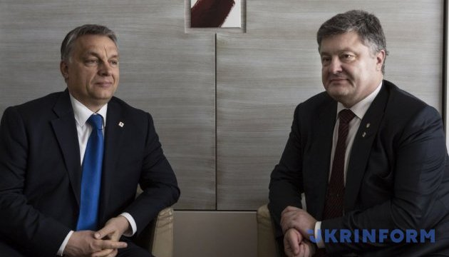 Порошенко висловив Орбану занепокоєння угорськими заявами щодо автономії