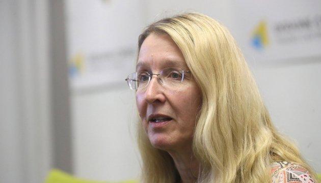 В Україну прибули ліки для онкохворих дітей - Супрун