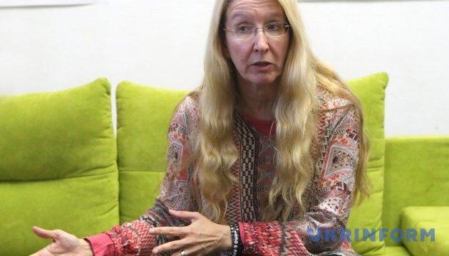 Супрун о ребальзамировании Пирогова: Эти деньги — сотня упаковок против лейкоза