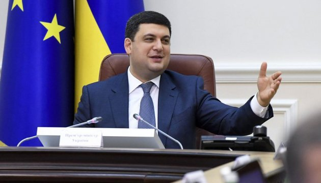 PM Groysman congratulates Ukrainians on Easter