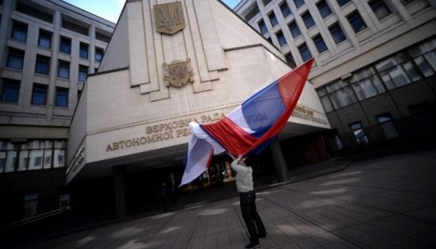 У січні 2014 року до Криму завезли 30 тисяч російських прапорів - розвідник