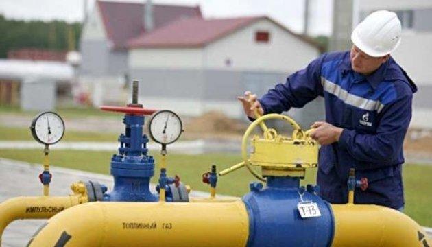 Le volume des réserves de gaz en Ukraine a dépassé les 10 milliards de mètres cubes