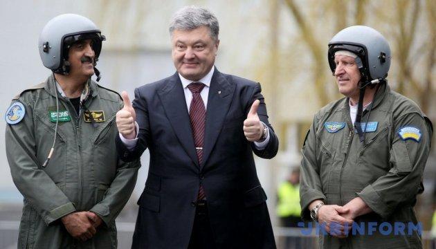 Первый полет Ан-132: Президент поздравляет