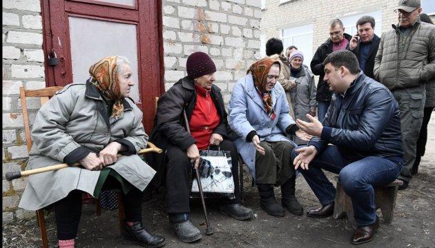 Уряд ухвалив проект пенсійної реформи