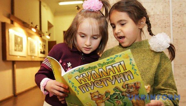 Діаспора Італії продає книги, щоб допомогти сиротам в Авдіївці