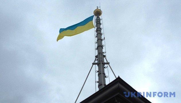 У Дніпрі піднімуть найвищий в Україні державний прапор