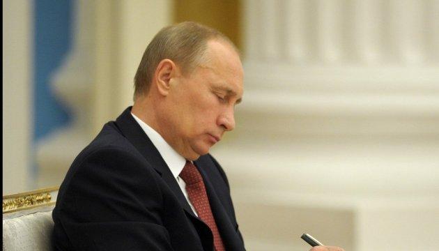 Путин включил прибрежные воды оккупированного Крыма в