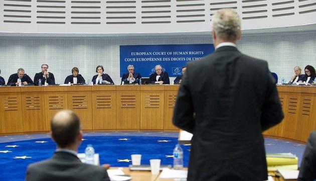Росія програла в ЄСПЛ справу про порушення у Придністров'ї